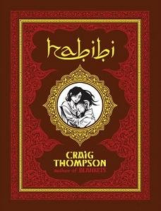 Omslag van Craig Thompson. Habibi (Pantheon Books, 2011)